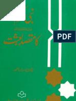 Nabi_Akram_Ka_Maqsad-e-Baisat