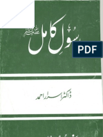 Rasool-e-Kamil_Book
