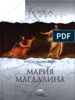 Yansen_K_L_Maria_Magdalina.pdf