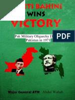 Muktibahini wins victory - Maj Gen ATM Abdul Wahab 365p