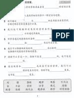 IMG_20200217_0001.pdf
