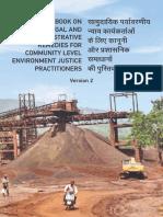 Hindi-English enviroment Legal Handbook.pdf