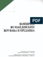 Вампирите во македонските верувања и преданија