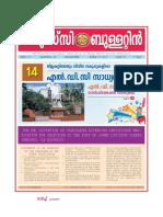 2012 mar 15.pdf