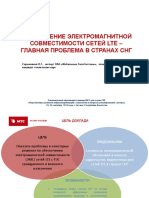 Session_2_Skrynnikov_2.pdf