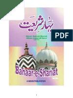 Bahar e Shareat Part 1 (English)