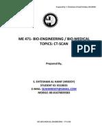 ME471-12