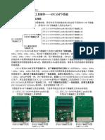 STC-ISP-Programmer_V6.0_Manual