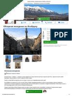 Экскурсия в Инсбруке «Обзорная экскурсия по Инсбруку» _ Tripzaza.com.pdf