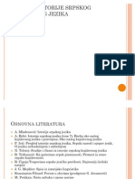 44409613-Istorija-srpskog-književnog-jezika-osnovne-teze