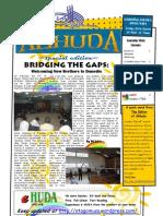 AlHuda Issue 1