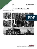 750-pm001_-ru-p.pdf