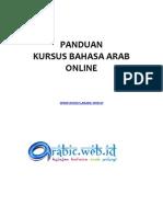 Panduan Kursus Bahasa Arab Online