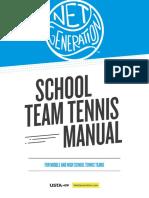 high-school-manual