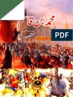 Muhammad Bin Qasim Pdfbooksfree.pk