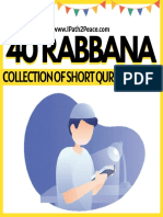 Fourty (40) Rabbana Duas.pdf