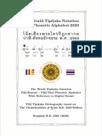Pali-Roman / Pali-Thai Notation