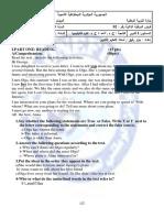 ANG-1AS-D2-19-20.pdf