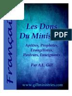 French - Les Dons  Du Ministère