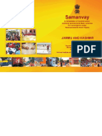jklatest centre schemes