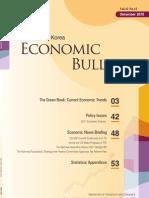 Economic Bulletin (Vol. 32 No.12)