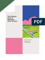Jay Rubin (ed.,trans.) - The Penguin Book of Japanese Short Stories-Penguin Classics (2018)