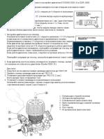 GXR28-2.pdf