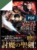 The New Gate Volumen 14 (INCOMPLETO)