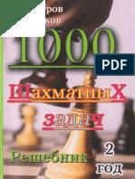 Vsekopa 1000-2 (2).pdf