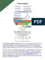 __wubi explained.pdf