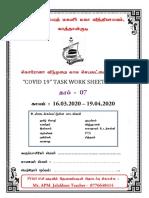 தரம் 7.pdf
