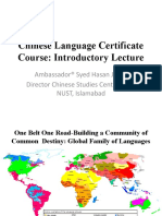 Chinese Language Certificate Course- Introductory Lecture.pptx