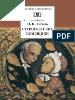 gogol_mirgorod_2_taras-bulba_z_eddw_543623.pdf