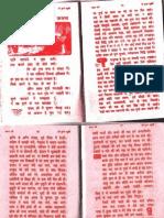 Durga Kavach in Hindi