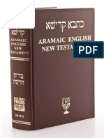 Aramaic English New Testament.pdf · versión 1.pdf