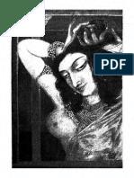 Ritu Samhára