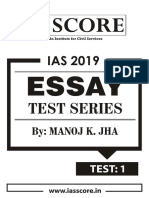 01 Essay 2019 GS SCORE