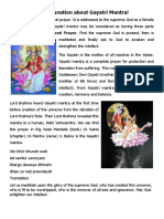 Grade 1 Gayatri Mantra Rig Veda Task 5