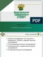 641641.pptx