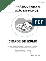 benrityou-poru.pdf