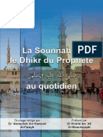 fr-sunna-et-le-dhikr-du-prophete.pdf
