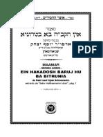 Maamar Ein Hakadosh Baruj Hu