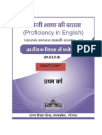 Paper VII Proficiency in English.pdf
