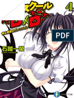 High School DxD Volume 04 - Vampire of the Suspended Classroom.pdf