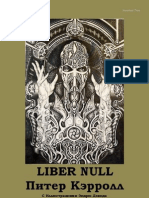 Liber Null