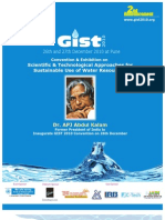 Copy of GIST 2010 2nd Announcement