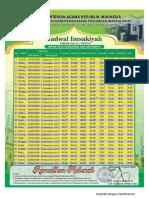 CamScanner 04-14-2020 12.24.46.pdf