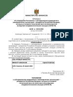 Приказ № 58 Министерства Финансов