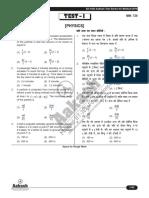 AIATSOYMEO2016T01_Solution.pdf