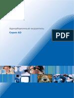 AD_Alup.pdf